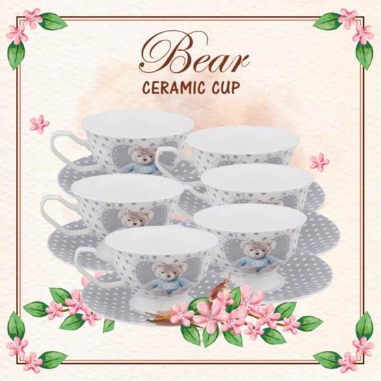 ซื้อ RRS ชุดแก้วน้ำชา เซรามิก ลายหมี พร้อมจานรอง 6 ชุด