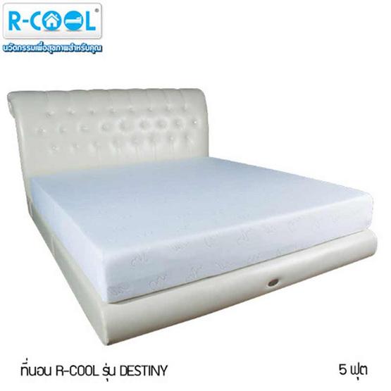 R-Cool ที่นอน รุ่น DESTINY (5 ฟุต) แถมฟรี! Curve Pillow Medium  2 ใบ
