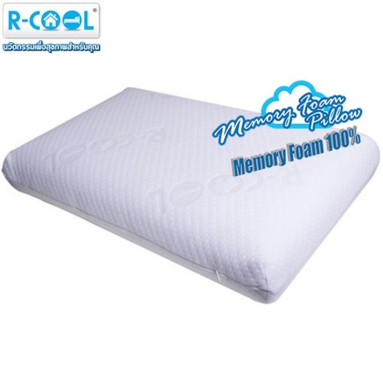 R-Cool Memory Foam Traditional Pillow (ขนาดใหญ่)