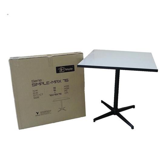 R-SIMPLE โต๊ะคาเฟ่ Max75 สีขาว