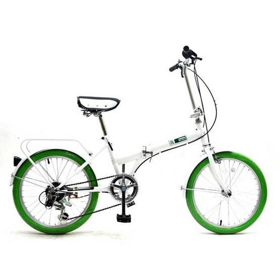 Raychelll จักรยานพับได้ นำเข้าจากญี่ปุ่น รุ่น MF 206 RR (สีขาวยางเขียว)