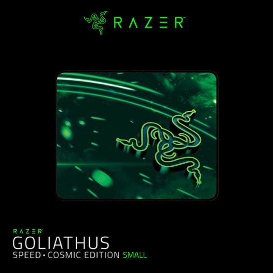 Razer แผ่นรองเมาส์ Gaming Cosmic Medium Speed