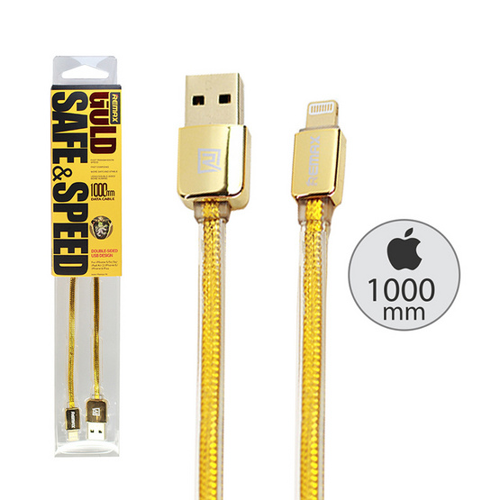 Remax Cable i5/i6 1M