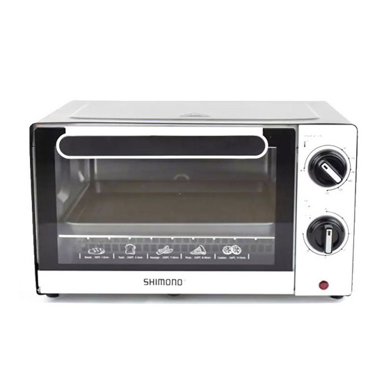 SHIMONO เตาอบ Toster oven ts-709