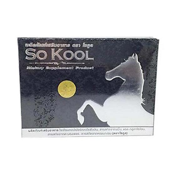 SO KOOL Set 5s ผลิตภัณฑ์อาหารเสริมอาหารสำหรับผู้ชายระดับพรีเมี่ยม ซื้อขนาดพกพา 5 กล่อง 5 แคปซูล แถมฟรี 1 กล่อง 1 แคปซูล มูลค่า 150 บาท