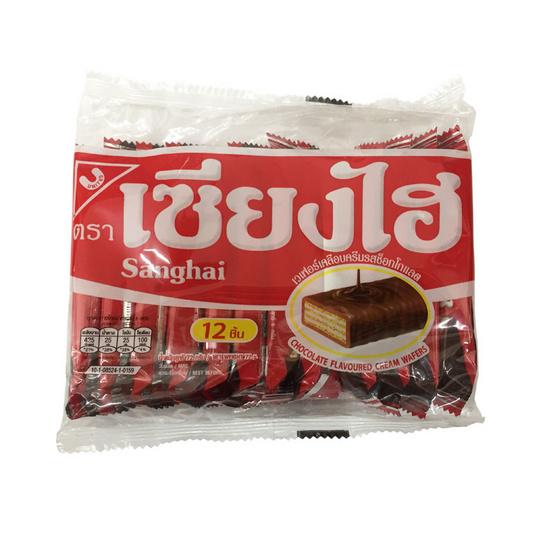 Sanghai เซียงไฮ เวเฟอร์เคลือบครีม รสช็อกโกแลต ขนาด 72 g. (36 ชิ้น)