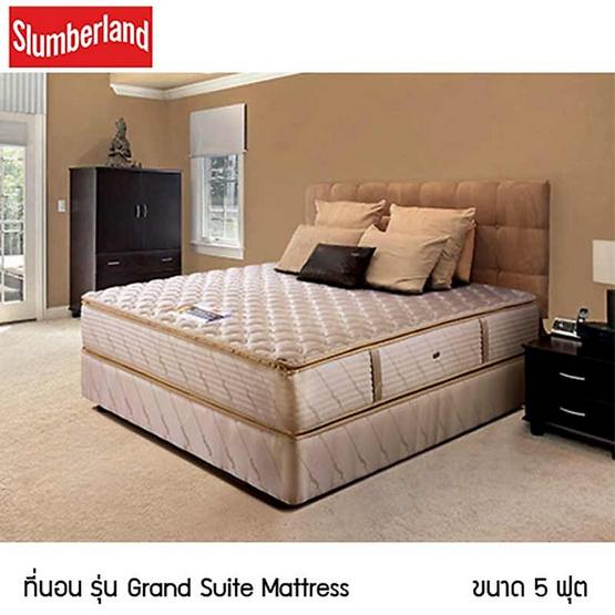 Slumberland ที่นอน รุ่น Grand Suite Mattress - ขนาด 5 ฟุต