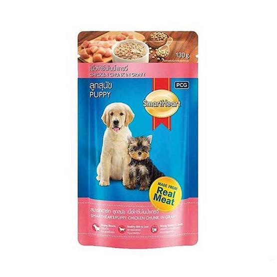 Smart Heart อาหารเปียกลูกสุนัข รสไก่ในเกรวี่ ขนาด 130 ก. (12 ถุง)
