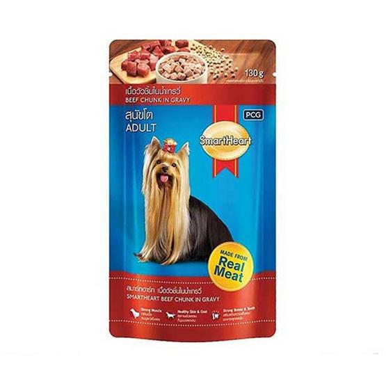 Smart Heart อาหารเปียกสุนัข รสเนื้อในเกรวี่ ขนาด 130 ก. (12 ถุง)