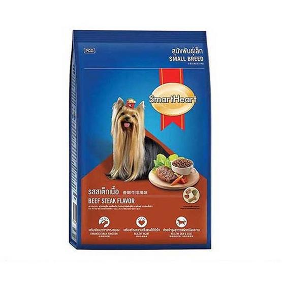 Smart Heart อาหารสุนัขพันธุ์เล็ก รสสเต็กเนื้อ ขนาด 2.6 กก.