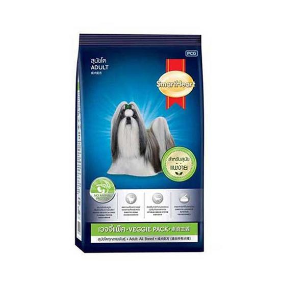 ซื้อ Smart Heart อาหารสุนัขเวจจี้แพ็ค 3 กก.
