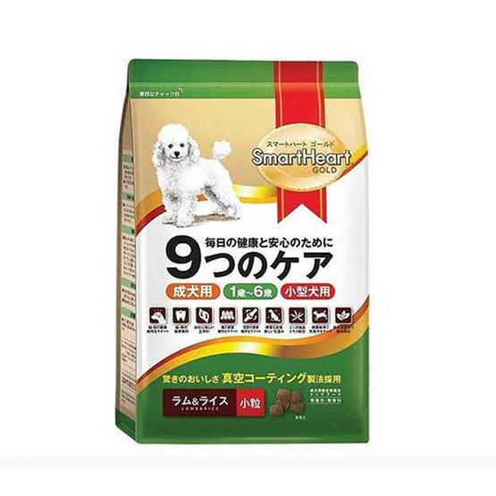 Smart Heart Gold 9 Cares อาหารสุนัขพันธุ์เล็ก (Lamb & Rice) ขนาด 3 กก.