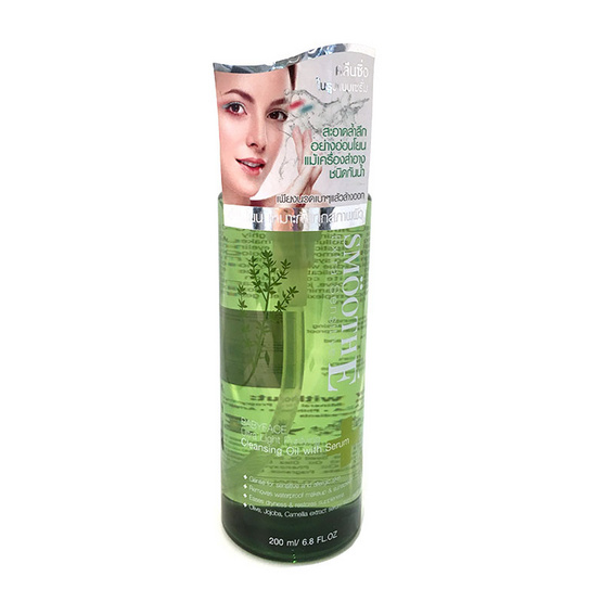 Smooth E Extra Sensitive Deep Cleansing Oil 200ml