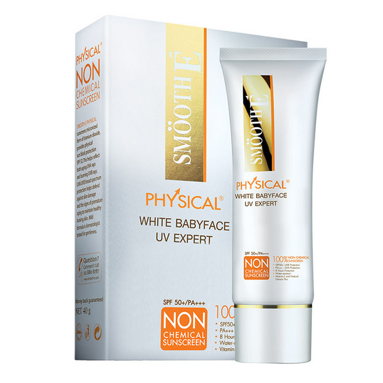 Smooth E Physical The Babyface UV Expert 40g #White