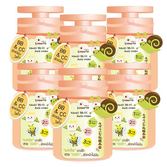 Smooto Kawaii BB-CC Aura Cream 66g.