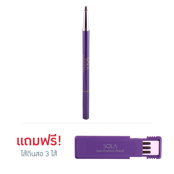Sola Auto Eyebrow Pencil 32g.#1 Dark Brown