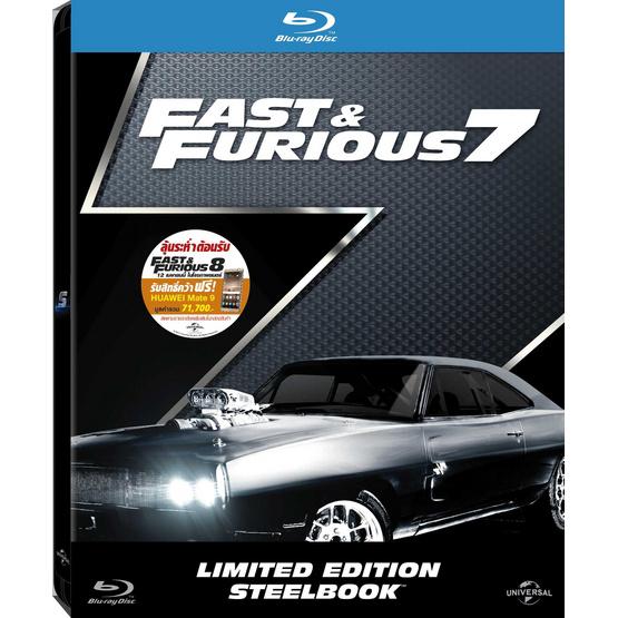 ซื้อ Steel book Blu ray เร็ว...แรงทะลุนรก 7 (ปกใหม่)