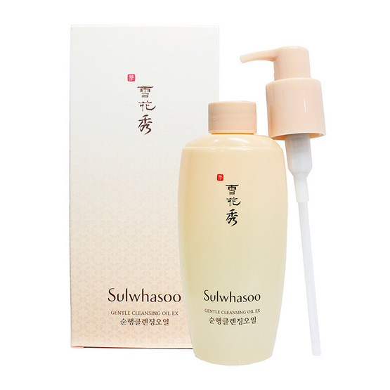 Sulwhasoo Gentle Cleansing Oil EX : 200 ml.