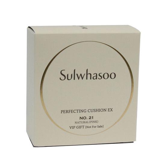 รีวิว !! Sulwhasoo Perfecting Cushion EX SPF50+/PA+++  5g #No.21 Natural (Pink) - Sulwhasoo, ผลิตภัณฑ์ความงาม