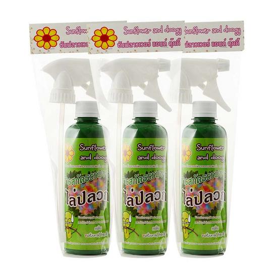 Sunflower and Doogy สเปรย์ไล่ปลวก 360 ml. (3 ขวด)