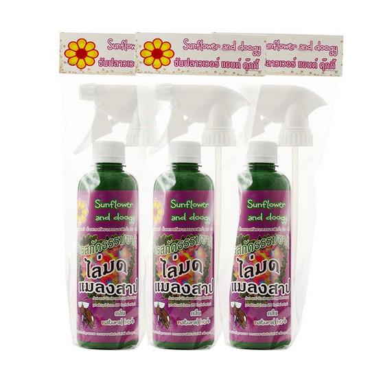 Sunflower and Doogy สเปรย์ไล่มดและแมลงสาบ 360 ml. (3 ขวด)