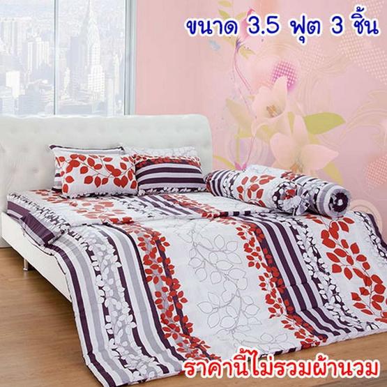 Syndex Premium ผ้าปูที่นอน ขนาด 3.5 ฟุต 3 ชิ้น SD-P0001