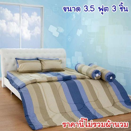 Syndex Premium ผ้าปูที่นอน ขนาด 3.5 ฟุต 3 ชิ้น SD-P0002