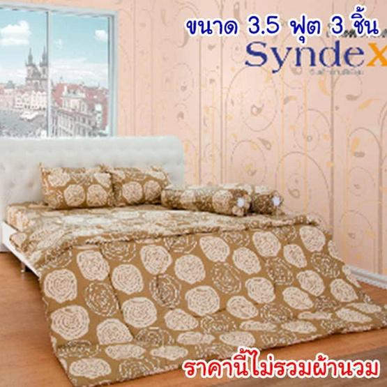 Syndex Premium ผ้าปูที่นอน ขนาด 3.5 ฟุต 3 ชิ้น SD-P0004