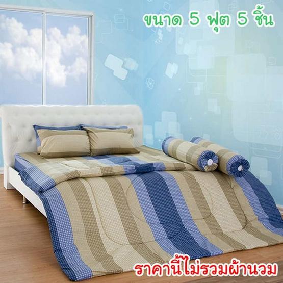 Syndex Premium ผ้าปูที่นอน ขนาด 5 ฟุต 5 ชิ้น SD-P0002