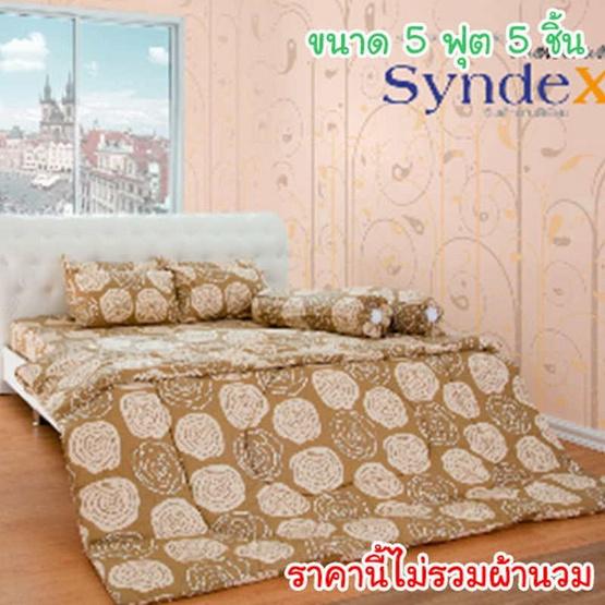Syndex Premium ผ้าปูที่นอน ขนาด 5 ฟุต 5 ชิ้น SD-P0004