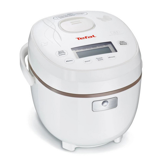 TEFAL หม้อหุงข้าว Mini Rice cooker RK5001