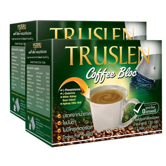 TRUSLEN COFFEE BLOC แพ็คคู่ กาแฟเพื่อสุขภาพ เพิ่มสารสกัดจากถั่วขาว ขนาด 260 กรัม รวมบรรจุ 20 ซอง