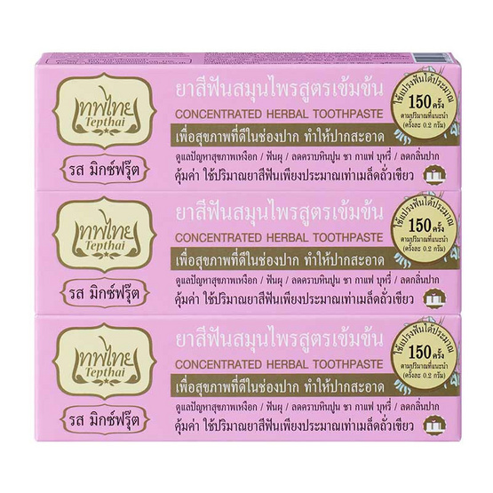 TepThai Concentrated Herbal Toothpaste 30g Pack3 #Mix Fruit