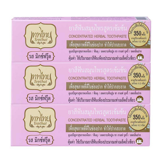 TepThai Concentrated Herbal Toothpaste 70g Pack3 #Mix Fruit
