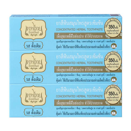 TepThai Concentrated Herbal Toothpaste 70g Pack3 #Original