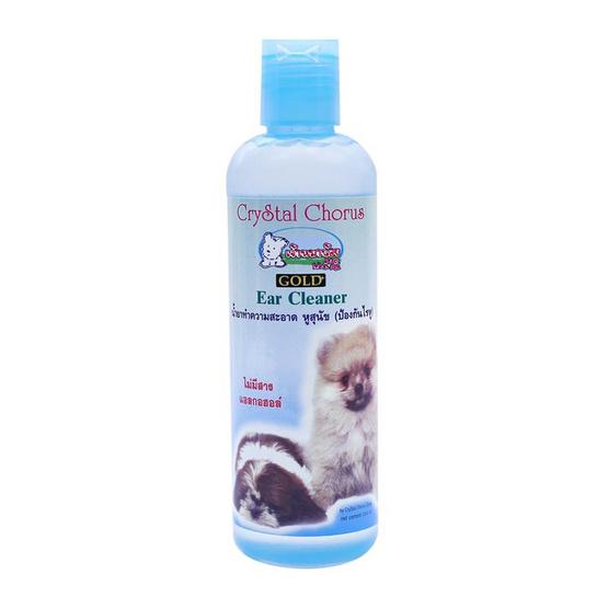 The Star น้ำยาทำความสะอาดหูสุนัข (ป้องกันไรหู) 260ml