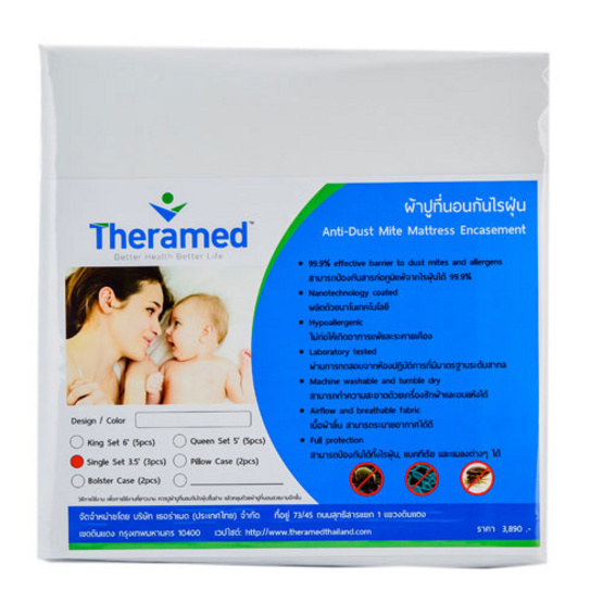 TheraMED ผ้าปูที่นอนกันไรฝุ่น ขนาด 3.5 ฟุต 3 ชิ้น