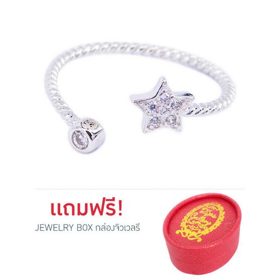 Tips Gallery แหวนเงินแท้ รุ่น ดวงดาวและเชือกแห่งความรัก TRS005 ฟรี กล่องจิวเวลรี