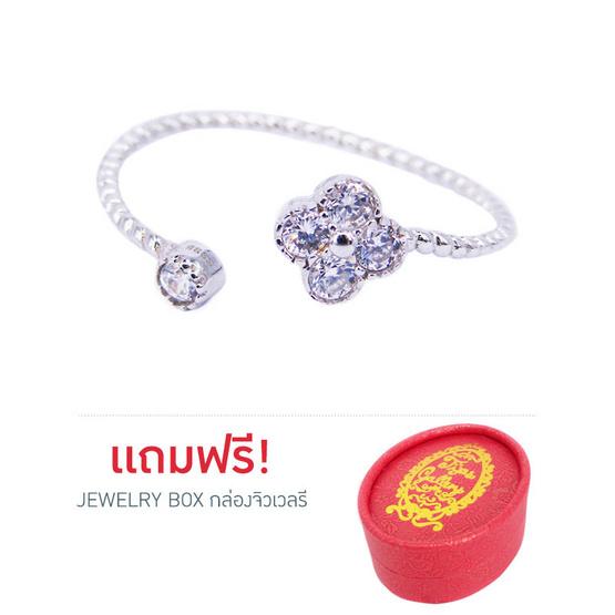 Tips Gallery แหวนเงินแท้  รุ่น ดอกไม้แห่งความรัก TRS009 ฟรี กล่องจิวเวลรี