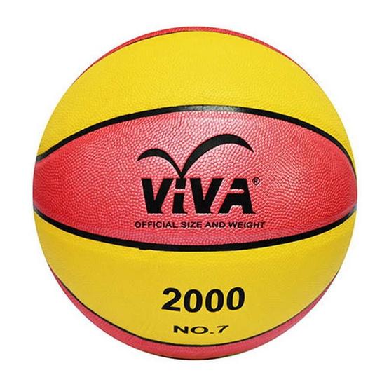 VIVA บาสเกตบอลหนังอัดแข่งขัน รุ่น 2000 NO. 7 สีชมพู-เหลือง
