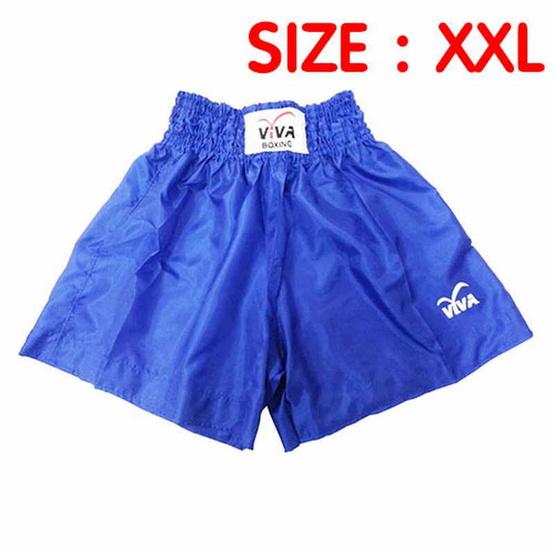 VIVA BOXING SHORTS กางเกงมวยสากลผ้าร่ม -สกรีน VIVA SIZE: XXL สีน้ำเงิน