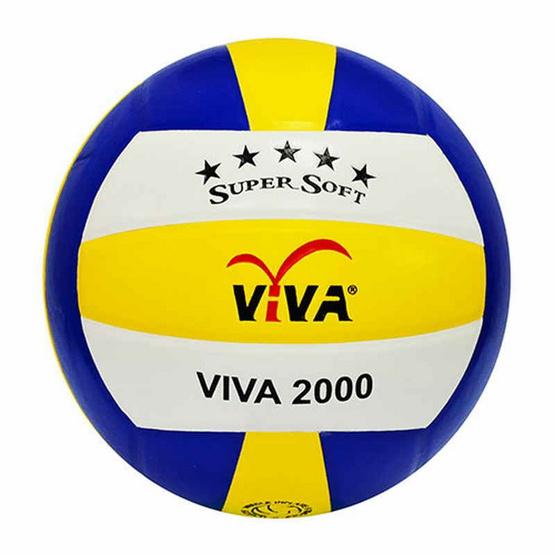 VIVA วอลเลย์บอลหนังอัดแข่งขันอย่างดี SUPER SOFT รุ่น 2000  สีน้ำเงิน-ขาว-เหลือง