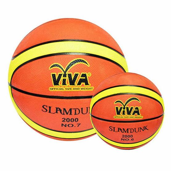 VIVA Set บาสเกตบอลยางสีน้ำตาล-เหลืองฝึกซ้อม เบอร์ 6 และ เบอร์ 7