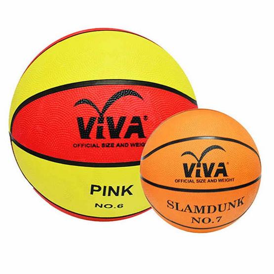 VIVA Set บาสเกตบอลยางฝึกซ้อม รุ่น PINK เบอร์ 6 และบาสเกตบอลยางสีพื้น แข่งขัน รุ่น 2000 เบอร์ 7