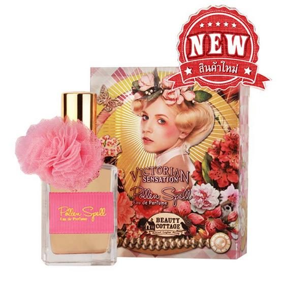 Victorian Sensation Pollen Spell Eau De Parfume 28ml
