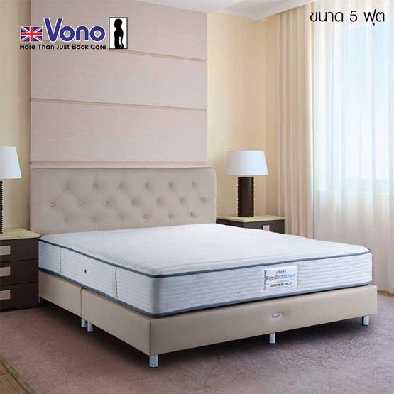 Vono ที่นอน รุ่น ErgoBed Delight 5 ฟุต
