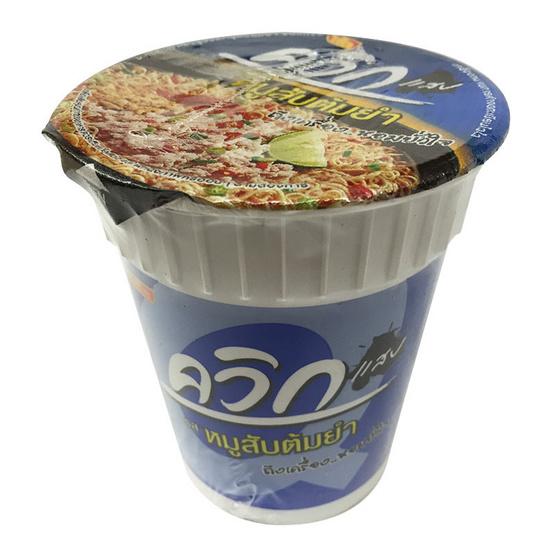 Wai Wai ไวไว ควิกคัพ แสบ บะหมี่กึ่งสำเร็จรูป รสหมูสับต้มยำ (ถ้วย) ขนาด 60 g. (6 ชิ้น)