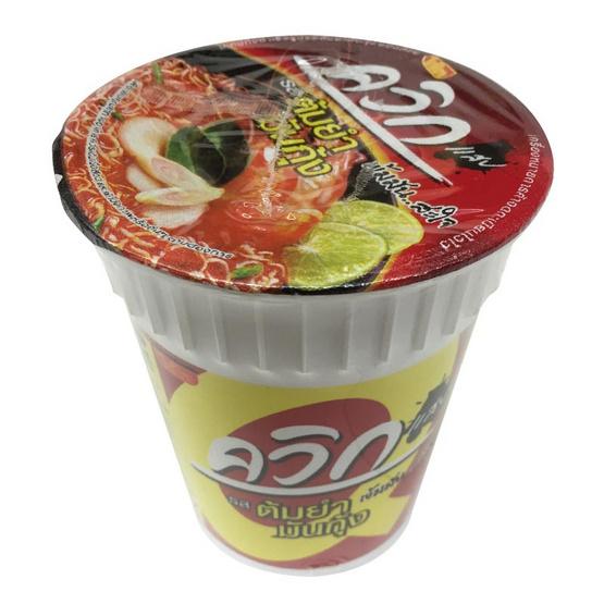 Wai Wai ไวไว ควิกคัพ แสบ บะหมี่กึ่งสำเร็จรูป รสต้มยำมันกุ้ง (ถ้วย) ขนาด 60 g. (6 ชิ้น)