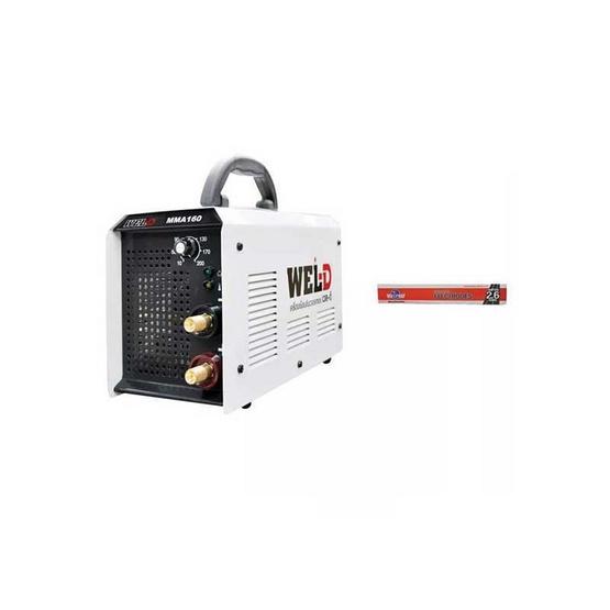 ZINSANO เครื่องเชื่อม WEL-D – MMA 160