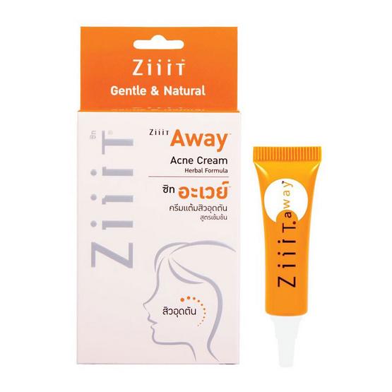 ZiiiT Away 7g.